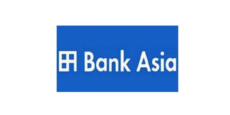 Bank Asia Logo